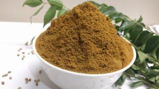 Coriander powder /Malli powder /Dhaniya powder/மல்லி பொடி