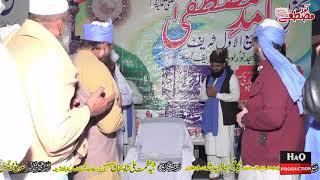 Darood o Salam Mustafa - Dua e Khair o Barkat - Mehfil Amad e Mustafa