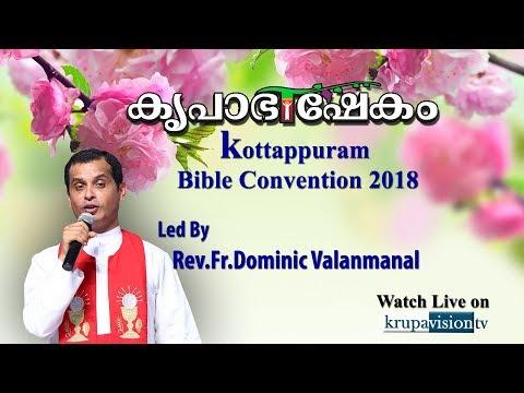 Fr.Dominic Valanmanal leading Kottapuram Bible convention 2018 -Last Day