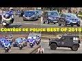 Voiture de Police Compilation Cortège + Convoi - BEST OF 2018 // Police Escort Motorcade Collection