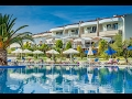 Anastasia Resort & Spa 5*- Greece