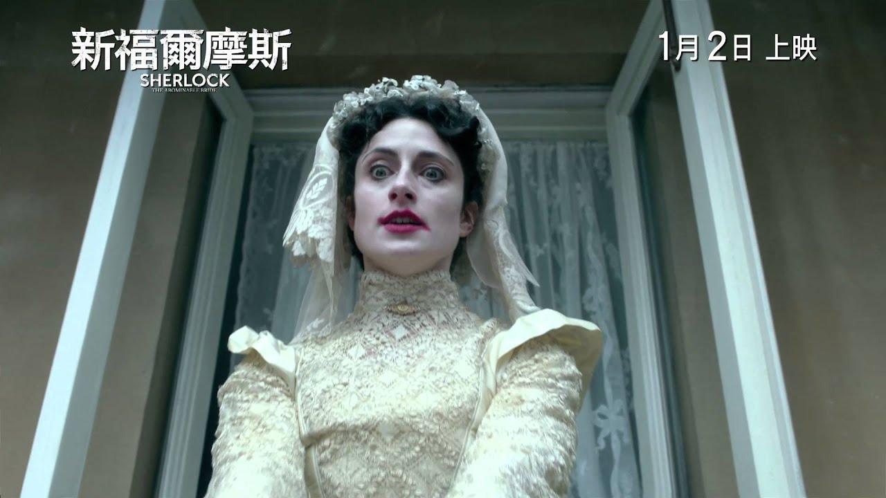 The Abominable Bride Sherlock Stream