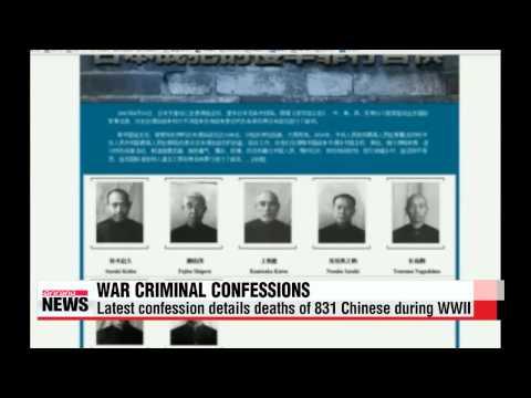 Latest Japanese war criminal confession...