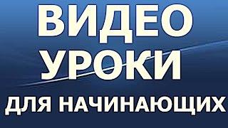 ШАРЕМАН - ОТЛИЧНАЯ ШТУКА ДЛЯ СКАЧИВАНИЯ ФИЛЬМОВ И МН-ГО ДРУГОГО