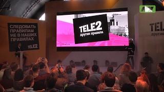 Tele2 предлагает новые услуги. Репортаж из Москвы.
