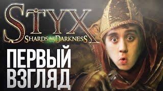 Styx  Shards of Darkness (1440p, 2K)   ЧАСТЬ 1  ГОРОД ВОРОВ   Первый взгляд и обзор от Lega Play