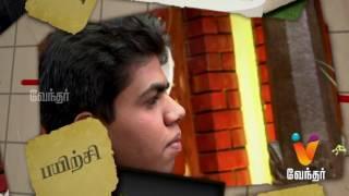 Sathanai Siragugal 24-07-2016 Vendhar TV Show