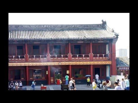 Храм Юнхэгун, Пекин. Yonghe Temple, Beijing.