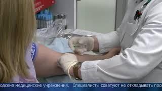 В Москве начали делать прививки от гриппа
