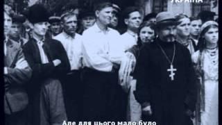 1941. Запрещённая правда. 5 серия. За родину! За Сталина!