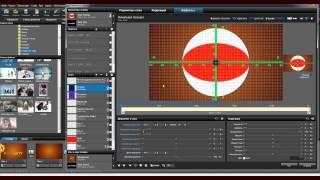 Урок №9 Модификаторы ProShow Producer - Моделирование движения
