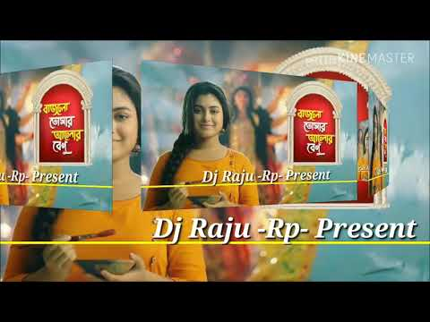 Bajlo Tomar Alor Benu-2018 Durga Pujar Spl  Mix-Dj Raju -Rp- Present