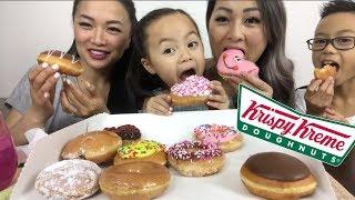 Krispy Kreme | Soft Spoken Mukbang | N.E lets Eat & SAS ASMR