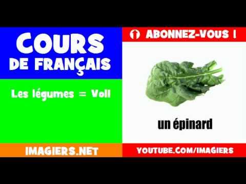 เรียนรู้ภาษาฝรั่งเศส = ผัก # 1