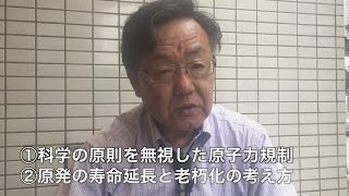 2016年5月25日 後藤政志 blog http://gotomasashi.blogspot.jp/ 【科学...