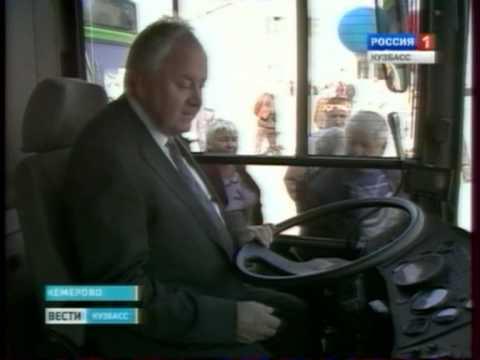 Суперсовременные автобусы на  кемеровских улицах