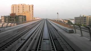 Dubai Green Line Metro