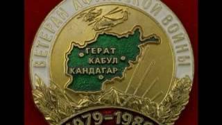 Валерий Квасневский ПЕСНЯ-РЕКВИЕМ.mpg