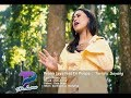 Prana Jaya Feat Tri Puspa - Terlalu Sayang
