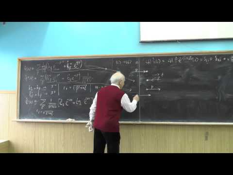 Физика элементарных частиц, В.Г. Сербо. Лекция 8 | Physics of elementary particles. V. G. Serbo - 8.