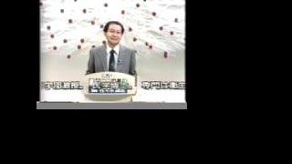 NHKクイズ面白ゼミナール〜佐々木直亮