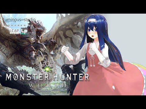 【MonsterHunterWorld】歴代古龍とはじめて遭遇するおはなし 200119