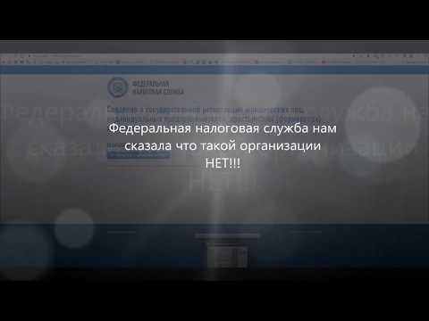 ИФНС России по г. Симферополю