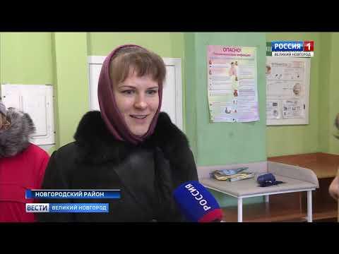 ГТРК СЛАВИЯ Вести Великий Новгород 26 02 19