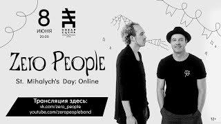 Zero People: онлайн-концерт на Новой сцене Александринского театра