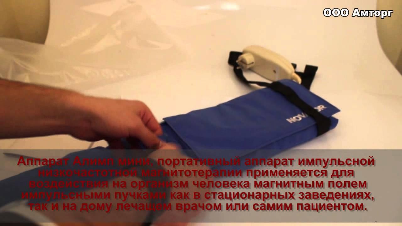 Гальванический аппарат для лица портативный Gezatone m777 - YouTube