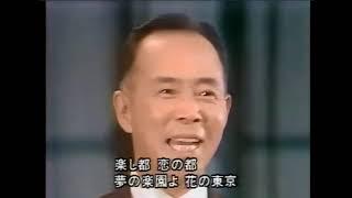 東京ラプソディー 昭和11年(唄:藤山一郎)昭和45年放送より  日本歌謡チャンネル