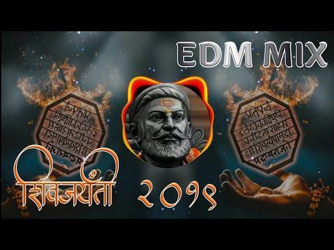 Majhya Raja Ra (Edm Mix) DJ RC || Shiv jayanti special Remix 2019