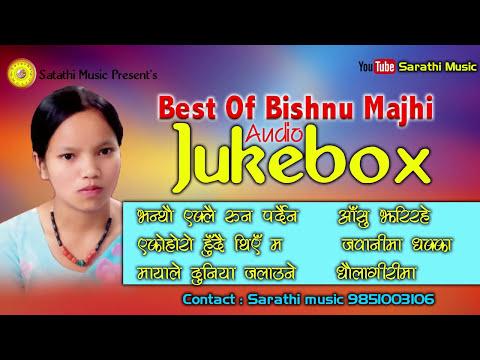 New Lok Dohori Song By Bishnu Majhi  2074/2017 Kastup Panta