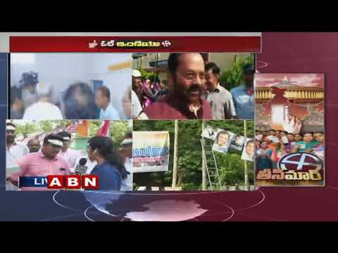 Lok Sabha Elections 2019| Phase 3 Polling | Updates from polling booths in Wayanad  Constituency