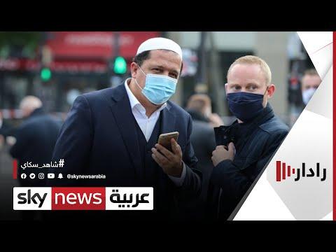تنظيم الإخوان يستغل واجهات لنشر أفكاره في أوروبا | #رادار