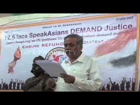 Speakasians Demand Justice : Pune Press Conference : 7/6/13