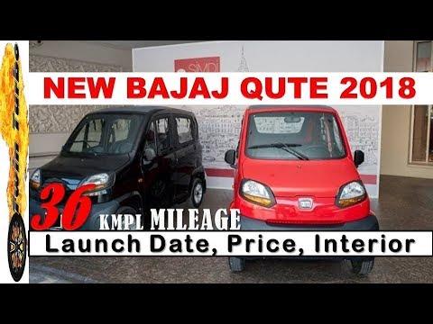 BAJAJ QUTE INDIA LAUNCH DATE, PRICE, INTERIOR | BAJAJ CHEAPEST CAR | BAJAJ  SMALL CAR