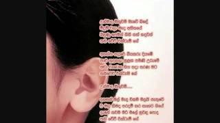 Unmada Sithuwam Original High Quality Song