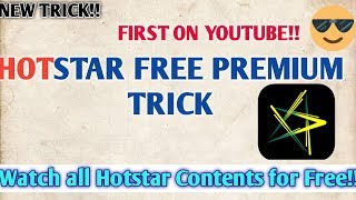 HOTSTAR PREMIUM ACCOUNT TRICK  WITH ID AND PASSWORD  NEW TRICK  2019