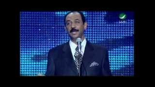 Abade Al Johar - Awel Leila عبادي الجوهر - اول ليله