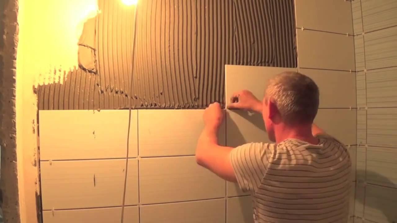 Плитка в ванной своими руками видео фото 765
