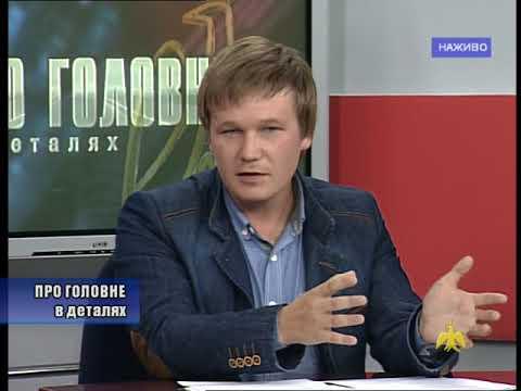 Про головне в деталях. Івано-Франківськ проти алкоголю та тютюнопаління