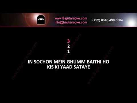 Kabhi payal baje chhan - Video Karaoke - Rahim Shah - by Baji Karaoke