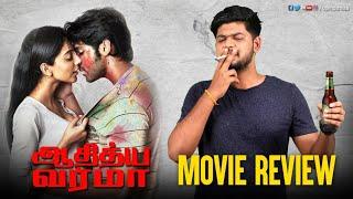 Adithya Varma Movie Review by Vj Abishek | Dhruv Vikram | Banita Sandhu | Open Pannaa