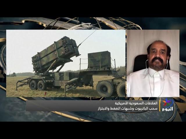المشهد السعودي: سحب الباتريوت وشبهات الضغط والابتزاز