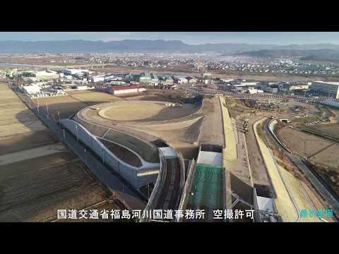 空撮:2019 12/3東北中央自動車道 国道4号IC~阿武隈川橋~伏黒地区~国道399号