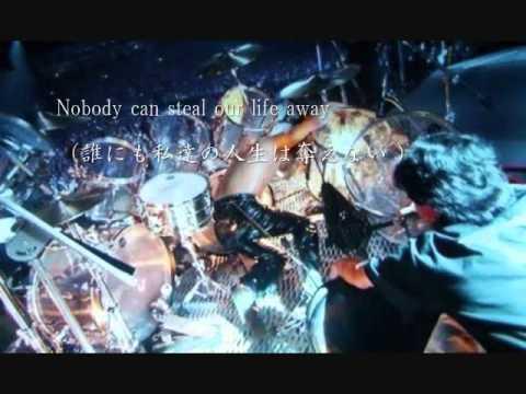 X JAPAN「Born to be free」FULL 日本語訳詞&VIOLET UK未公開曲