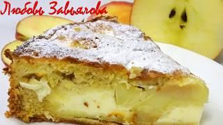 Нежнейший яблочный пирог с заливкой/Delicate apple pie with filling