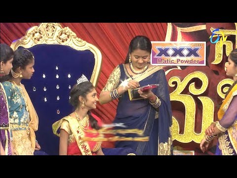 Star Mahila | 15th June 2018 | Full Episode | ETV Telugu