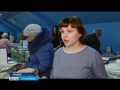 Гтрк оренбург спорная территория
